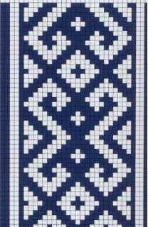 Begoçin Hobi Basketig: Heute regnet es in İzmir, guter Kaffee, gute … - Kreuzstich Tapestry Crochet Patterns, Bead Loom Patterns, Weaving Patterns, Mosaic Patterns, Embroidery Patterns, Inkle Weaving, Card Weaving, Tablet Weaving, Cross Stitch Borders
