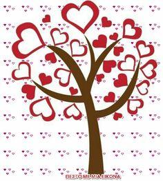 Κινούμενες εικόνες αγάπης.. -Η ψυχή μου σ ένα στίχο- Fire Quotes, Hug Quotes, Morning Love Quotes, Good Morning, Gifs, Make Me Happy Quotes, Animated Heart, Love You Gif, Felt Hearts