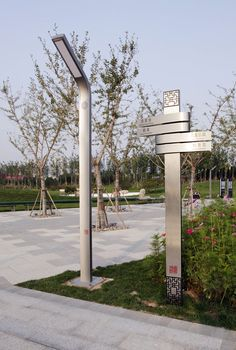 AECOM realised design for Taiyuan Fen River Waterfront_traditional-design-elements