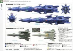Deusula II Core Ship model kit | CosmoDNA  Desler's personal starship, this set comes with two 1/144 scale Gamilas space fighters as a bonus. These Yamato 2199 sets are excellent value for the money, and the quality is top notch.