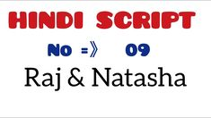 Audition Script in Hindi Acting Scripts, Scene, Couple, Youtube, Couples, Youtubers, Youtube Movies, Stage