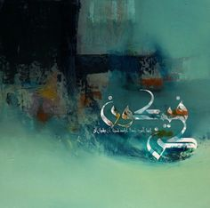 Khalid Shahin