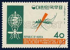 Mosquito, Insect, Orange, Green, 1962 04 07, 말라리아 박멸 운동기념, 1962년04월07일, 323, 말라리아 박멸운동의 상징과 모기, postage 우표