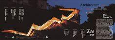 圖片提供/大葉大學空間設計系系學會