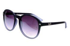 Ray Ban Cats RB2110 Sunglasses Black/White Frame