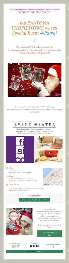Δείτε πως θα αποκτήσετε το δικό σας δώρο με κάθε παραγγελία μέχρι 15 Ιανουαρίου!!      και ΕΛΑΤΕ ΝΑ   ΓΝΩΡΙΣΤΟΥΜΕ σε ένα Special Event @Patra! Special Events
