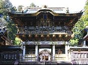 Nikko had been a center of Shinto and Buddhist mountain worship for many centuries before Toshogu was built in the 1600s, and Nikko National Park continues to offer scenic, mountainous landscapes, lakes, waterfalls, hot springs, wild monkeys and hiking trails.