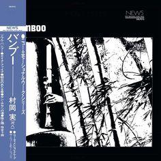 Minoru Muraoka - Bamboo (Vinyl, LP) at Discogs
