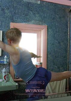 [영화포스터] 재개봉 포스터 디자인 모음(프로파간다) Film Poster Design, Graphic Design Posters, Young Movie, Music Visualization, Billy Elliot, Film Pictures, Best Cinematography, Alternative Movie Posters, Cinema Posters