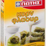 Συνταγή για να φτιάξεις το τέλειο παντεσπάνι! | ediva.gr Beef, Food, Meat, Essen, Meals, Yemek, Eten, Steak
