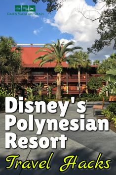 Disney's Polynesian Village Resort travel hacks you need to know for your next vacation! Find out these tips & tricks to make your Disney World trip better than ever. Must read if you're planning to stay at Disney's Polynesian Resort hotel in Orlando Florida. Includes how to book a room at the lowest rate - you will be shocked at how much money you'll save! #disneyspolynesianvillageresorttravelhacks #disneyworld #disneyresort #polynesian #disney #disneyvacation Disney World Trip, Disney Vacations, Travel Hacks, Travel Tips, Polynesian Village Resort, Vacation Deals, Orlando Florida, Travel With Kids, Hotels And Resorts
