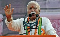 Mohan Bhagwat said the RSS, which is the BJP's ideological mentor, doesn't run the BJP as the BJP doesn't run the Sangh. RSS chief Mohan Bhagwat also said that his organisation does not support trolling Over breakfast at Delhi's Claridges Hotel this morning, Rashtriya Swayamsevak Sangh chief Mohan Bhagwat explained the organisation to diplomats from 50 countries, answering questions like - does