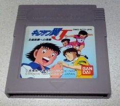 Used Captain Tsubasa J: Zenkoku Seiha e no Chousen (Game Boy, 1995)