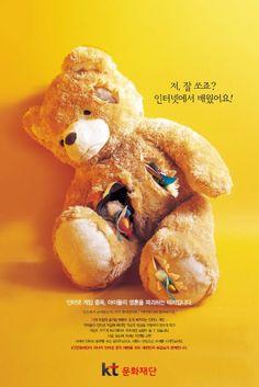 Photomontage, Thesis, Random Stuff, Advertising, Teddy Bear, Posters, Manga, Logos, Sweet