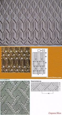 Inspiration for mixing patterns Lace Knitting Patterns, Knitting Charts, Easy Knitting, Knitting Designs, Knitting Stitches, Knitting Projects, Stitch Patterns, Drops Design, Knitting Magazine