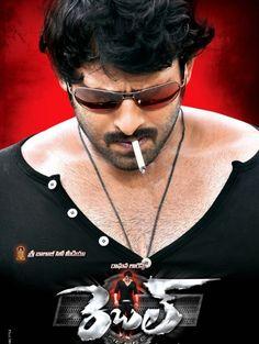 Prabhas Rebel Movie Pics Images