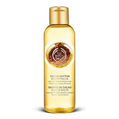 Cocoa Butter Beautifying Oil - Beautifying Oil is pure beauty in a bottle. Made with a lightweight blend of nut oils including Community Fair Trade marula oil, it gives instant hydration and a shimmering finish. This one has a sweet cocoa scent. $14