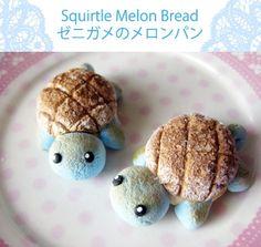 Squirtle Melon Bread- ahhhh:D Pokemon Birthday, Pokemon Party, Pokemon Snacks, Pokemon Stuff, Pokemon Recipe, Cute Food, Yummy Food, Melon Bread, Kawaii