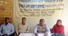 Bhuanpur-bnstimes24