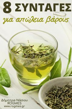 Green Tea Recipes, Iced Tea Recipes, Green Tea Side Effects, Best Way To Detox, Green Tea Drinks, Green Tea Benefits, Fat Burning Drinks, Detox Your Body, Best Tea