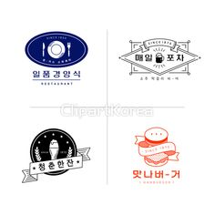 일러스트,사람없음,엠블럼,복고,로고,문자,한글,맥주,식당,양식,타원,칼,포크,접시,돈가스,파스타,영어,생맥주,보리,원형,리본,마름모,햄버거,라벨,상점,간판,음식점,술집,빈티지, 5 Logo, Typo Logo, Logo Branding, Typo Design, Word Design, Retro Design, Japan Logo, Korean Logo, Monogram Logo