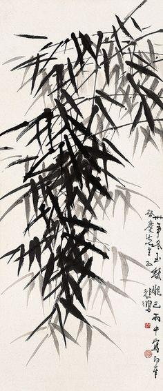 徐悲鸿 墨竹 by China Online Museum - Chinese Art Galleries, via Flickr