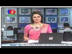 Bangla Vision News – বাংলাভিশন সংবাদ- at 07:30Pm (30 August 2016)