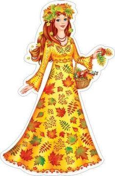 Autumn Decorating, Fall Decor, Lace Umbrella, Lantern Tattoo, Diy And Crafts, Crafts For Kids, Chicken Painting, Autumn Activities For Kids, Autumn Crafts