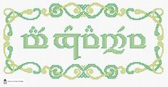 Mae Govannen! (or Well Met) A Tolkien Elvish Welcome Cross Stitch Sampler in the Quenya mode. It is a free download for your personal stitching pleasure.  I would like to imagine that, being immortal, Tolkien's elves have quite a lot of free time on their hands and might do a lot of cross stitching to pass the centuries.
