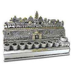 Hanukkah Menorah. Old City of Jerusalem nine branch Menorah for Hanukkah. Silver plated and gold plated highlights.