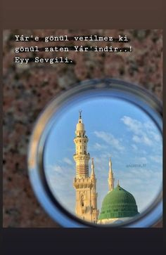 Muslim Images, La Ilaha Illallah, Mecca Wallpaper, Mekkah, Allah Islam, Madina, Islamic Quotes, Quran, Cool Words