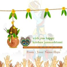 write name on lord shri krishna janmashtami quotes images. create janmashtami greeting ecard with name editing. krishna happy birthday wishes images set profile picture