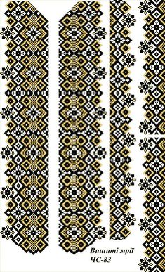 0ea3147dd8b277853df8df449fddd088.jpg 564×927 pixels