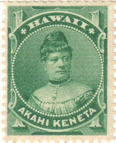 A Kingdom of Hawai'i 1883 one cent ('Akahi keneta) stamp depicting Queen Kapiolani Hawaii Vintage, Vintage Hawaiian, Rare Stamps, Vintage Stamps, Oahu, Commemorative Stamps, Posters Vintage, Pin Up Posters, Hawaiian Art