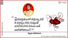 Here is Best of Swami Vivekananda Quotes in Telugu, Swami Vivekananda Telugu quotations about duty, Best Telugu quotations from Swami Vivekananda, Swami vivekananda golden words in Telugu. Telugu Inspirational Quotes, Morning Inspirational Quotes, Hindi Quotes, Quotes Quotes, Quotations, Good Character Quotes, Swami Vivekananda Quotes, Allah Wallpaper, Devotional Quotes