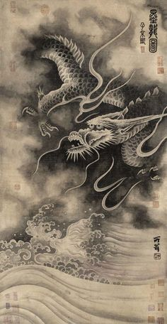 The elder dragon Chen Rong[13th Century]
