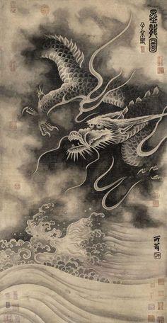 The elder dragon Chen Rong[13th Century]