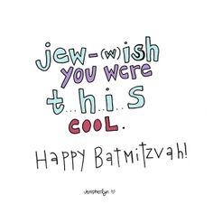 8 best cards barbat mitzvah images on pinterest bat mitzvah items similar to bar mitzvah card bat mitzvah card mazel tov jewish hand drawn greeting card m4hsunfo