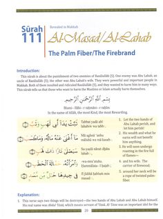 tajweed book pdf quran o sunnah com