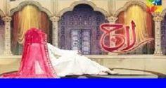 Laaj Episode 1 Full On Hum Tv 23 July 2016 Watch Latest Pakistani Drama