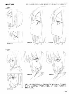 Manga Drawing Tips 181 Digital Art Tutorial, Sketches, Anime Drawings Sketches, Art Reference Poses, Drawings, Manga Drawing, Anatomy Drawing, Drawing Tips, Manga Drawing Tutorials