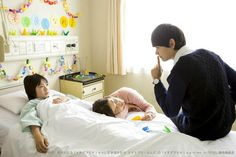 Itazura na Kiss Love in Tokyo Episodio 10....lol...the little brother found out!