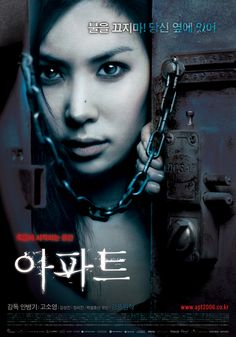A.P.T / APARTMENT (2006) - Horror - Mystery - Suspense