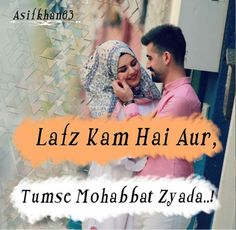 Mohabbath me lafzonka Jurrath nahi. Love Song Quotes, Morning Love Quotes, Qoutes About Love, Baby Quotes, Crush Quotes, Poetry Quotes, Urdu Poetry, Love Shayari Romantic, Love Romantic Poetry