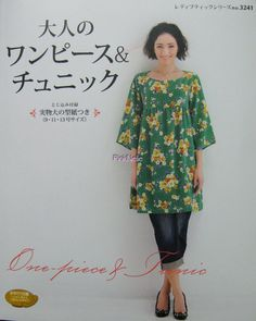 DRESS and TUNIC n3241 Japanese Craft Book by PinkNelie on Etsy