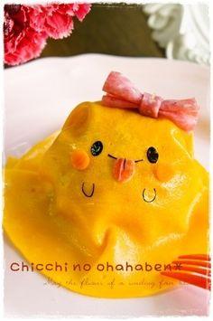 A happy rice omlet! オムライス