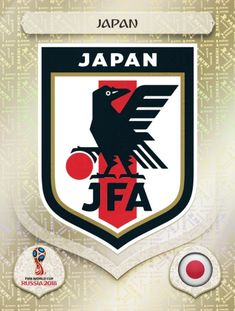Panini World Cup Russia 2018 Sticker Number 652 Japan badge England World Cup 2018, World Cup Russia 2018, World Cup 2014, Soccer World, World Football, Football Stickers, Football Cards, Mens World Cup, Premier League