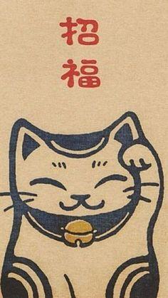 Japanese Cat, Japanese Culture, Maneki Neko, Tampons, Cute Cartoon Wallpapers, Asian Art, Cat Art, Art Inspo, Art Drawings