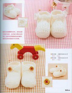 Lady Boutique Series No.2457 Baby Knit - petunia - Picasa Web Albums