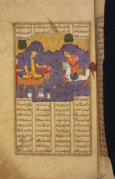 Siyavash plays polo before Afrasiyab Shahnama, 1009/1600 Princeton Islamic MSS., no. 59G